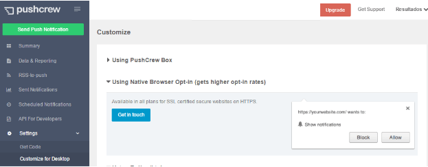 native opt-in